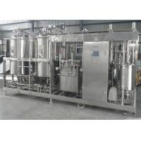 Wholesale UHT Milk Production Line 1000L From A To Z Fully Automatic Type ISO Certified from china suppliers