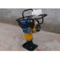 Wholesale Robin Powered Jumping Jack Tamper Rammer Compactor With EH Motor 80KG from china suppliers