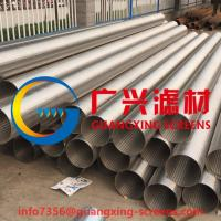 China bore well drilling used ss304 water well screen OD219*5800MM on sale