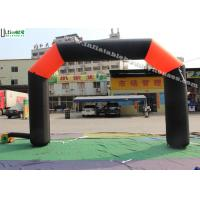 Wholesale Commercial Advertising Inflatable Arches For Outdoor Activities from china suppliers