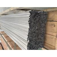 Wholesale Round Thin Aluminium Tubes Alloy 3000 Series For Evaporator / Condenser / Connection Tube from china suppliers