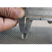 Wholesale 1 - 200 Mesh Fine 316 Stainless Steel Mesh , Stainless Steel Fine Mesh Screen Corrosion Resistance from china suppliers