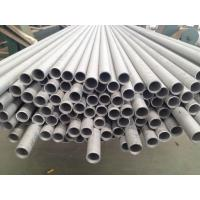 Best AP tubes Annealed And Pickled Thin Wall Stainless Steel Tubing wholesale