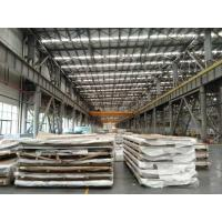 Wholesale 5754 6mm Aluminium Alloy Sheet For Passenger Train Bottom Plate / Carriage Plate from china suppliers