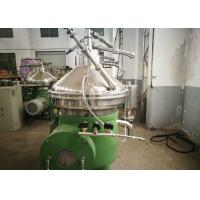 Wholesale Continuous Centrifugal Separator / Disc Separator Centrifuge Food Grade Stainless Steel from china suppliers