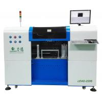 Buy cheap Inline Automatic smd led pick and place machine price for led lights manufacture from wholesalers