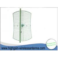 Wholesale 24dBi Grid Parabolic High Gain Wireless Antenna Long distance U Clamp 16dB 2.4G from china suppliers
