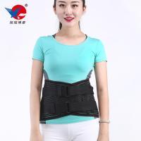 China Neoprene Medical Waist Support Brace Comfortable Support Waist Belt for sale
