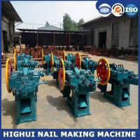 Wholesale Easy operation and install nail making machine from china no.1 factory from china suppliers