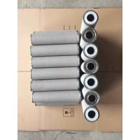 Buy cheap 304 stainless steel wire mesh sinter metal powder titanium ss filter cartridge from wholesalers