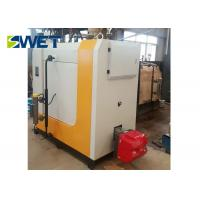Buy cheap Diesel / Gas Steam Generator Integrated Structure With Customized Color from wholesalers