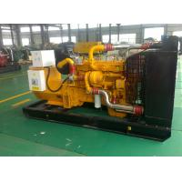 Wholesale 50kw to 500kw water cooled natural gas generator with CHP from china suppliers