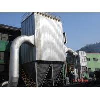 10mg/m3 Stainless Steel Dust Collector Bag Filter Baghouse Filter Machine