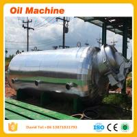 Wholesale palm oil processing machine | palm oil mill | palm oil extraction machine from china suppliers