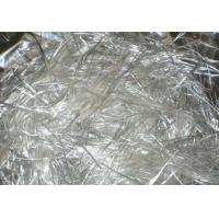 Wholesale GRC Fiberglass Chopped Strands for concrete from china suppliers