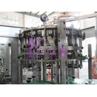 Wholesale Beer Bottle 3-in-1 Rinsing Filling Capping Machine , LiquidFiller Equipment from china suppliers