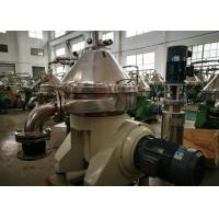 Wholesale Unique Design Milk And Cream Separator DHMZ Series Stainless Steel Material from china suppliers