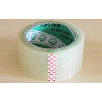 OPP packing tape & clear tape & colored tape & printed tape & China Tape manufacturer at competitive price