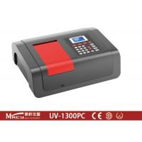Buy cheap Geological exploration Dual Beam Spectrophotometer Blending soy sauce from wholesalers
