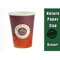 Wholesale Waterproof Biodegradable Paper Coffee Cups 10 Oz Colorful Eco - Friendly from china suppliers