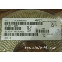 Wholesale AVX SMD CHIP Tantalum Capacitor from china suppliers