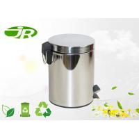 Wholesale Household  Stainless steel  Foot Pedal Bin Mirror 5 Liter - 40 Liter from china suppliers
