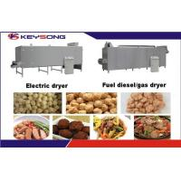 Quality Vegetarian Meat Soya Protein Chuncks Making Machine Fully Automatic Low Noise for sale