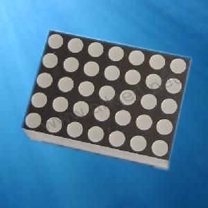 China 1.2 Inch 5x7 DOT Matrix Display (SZ31257) on sale