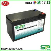 Wholesale 12V 7.5AH LiFePO4 Battery with High Safety Performances from china suppliers