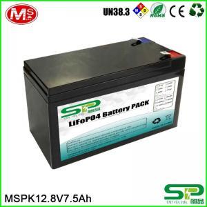 12V LiFePO4 Battery Solar Street Light Battery 12V 7.5Ah