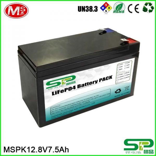 Quality 12V LiFePO4 Battery Solar Street Light Battery 12V 7.5Ah for sale