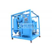 China Fully Enclosed Type Transformer Substation Used Insulating Oil Purification Plant 9000LPH on sale