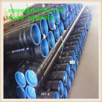 Wholesale DIN17175 ST35.8 ST45.8 HEAT RESISTING SEAMLESS STEEL PIPE TUBE from china suppliers
