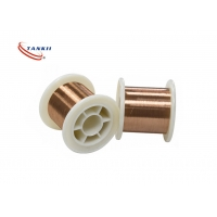 Wholesale CuNi44 Copper Nickel Alloy Wire Insulated Constantan Resistance Wire from china suppliers