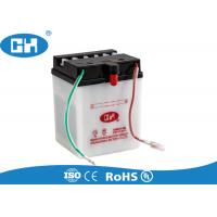 Wholesale Powerful Dry Cell Motorcycle Battery , White 12v Motorbike Battery 0.7kg from china suppliers