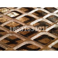 Wholesale Expanded metal stair treads /expanded metal mesh walkway from china suppliers