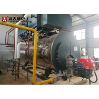 Wholesale 600 Kg Low Pressure Horizontal Fire Tube Boiler For Brewery , Easy Maintenance from china suppliers