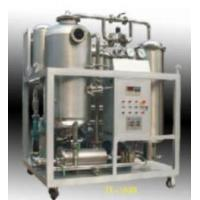 Buy cheap Zhongneng Automation Turbine Oil Purifier Series Ty-a from wholesalers