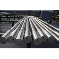 OEM Forged Steel Rolls Heavy Steel Forgings And Castings Customized