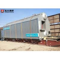 Wholesale 12 Bar 3 Tonne Industrial Biomass Steam Boiler For Poultry Houses , Long Using Life from china suppliers