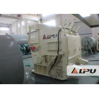 Wholesale Rock Impact Crusher Mine Crushing Equipment for Granite / Limestone / Concrete from china suppliers