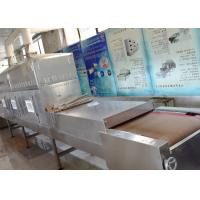 China Conveyor Belt Industry Tunnel Chili Drying Machine Frequency Less Down Time for sale