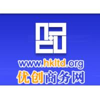 China offshore company/ HK company registry on sale