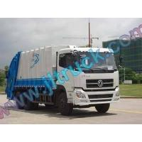 Wholesale Garbage Truck/Garbage Collector from china suppliers