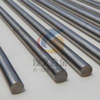 1RK91 surgical used stainless steel bar for sale