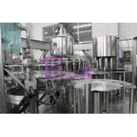 Wholesale High Capacity Hot Filling Machine Concentrated Juice Commercial Bottling Equipment from china suppliers