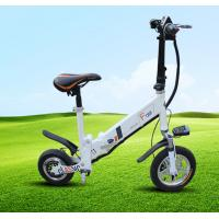 Wholesale Folding Smart Electric Bike YT TUHUAN Color Black / White Aluminum 6061 Material from china suppliers