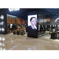 Wholesale 1920 x 1080P Full HD  LED Video Billboards 1000nits Brightness With Aluminum Cabinet from china suppliers