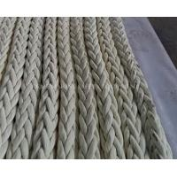Wholesale 12- Strand Manila Rope Polymer Marine Cable Mooring Rope from china suppliers