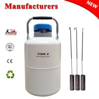 China TIANCHI YDS-2 Portable Storage Container 35 mm Caliber Aviation Aluminum Tank Price on sale